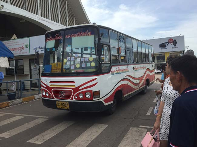 Friendship Bridge Laos Immigration Bus Across Mekong River