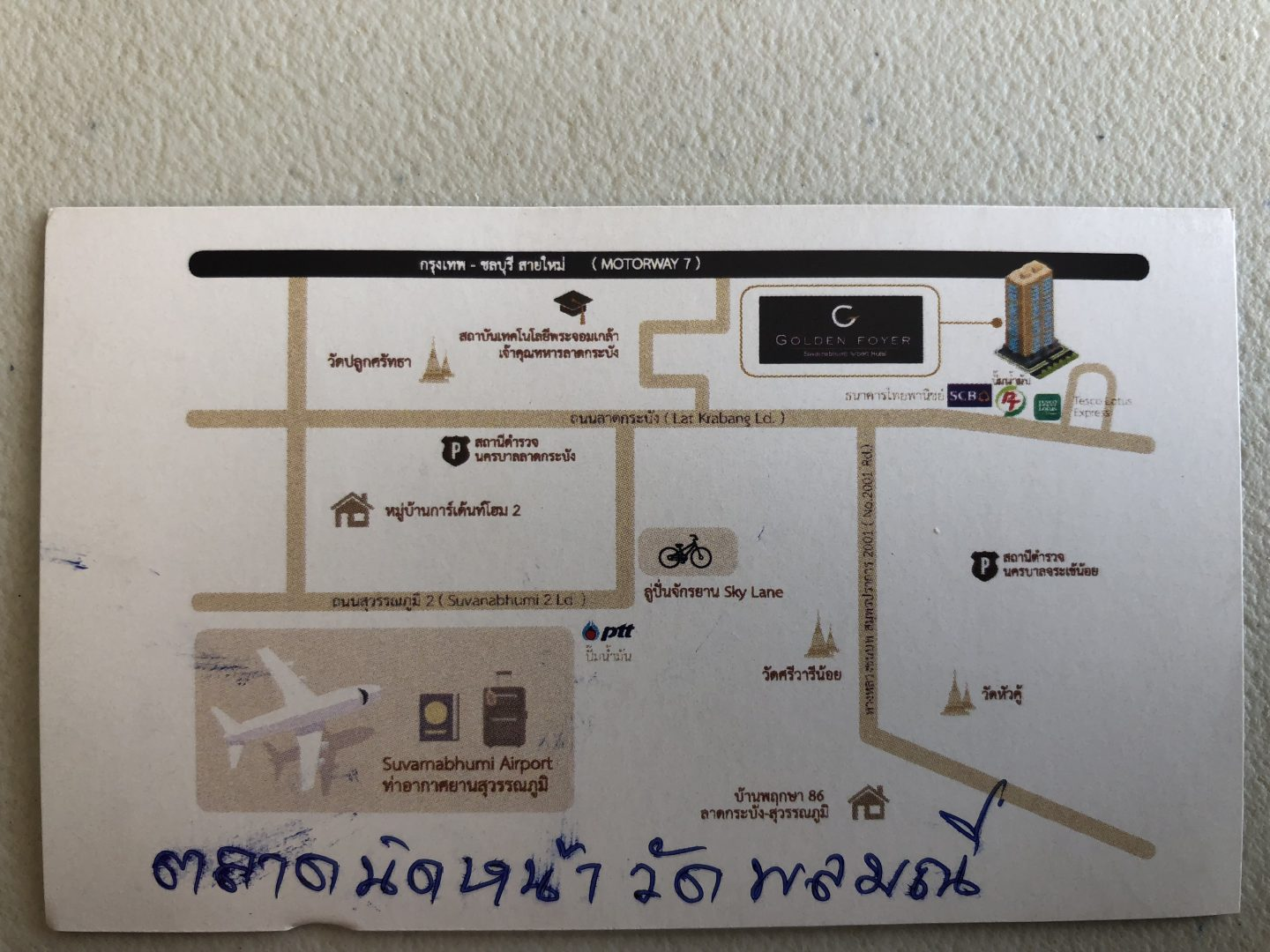 Golden Foyer Suvarnabhumi Airport Hotel - Bangkok - BKK - Best Hotel - Map