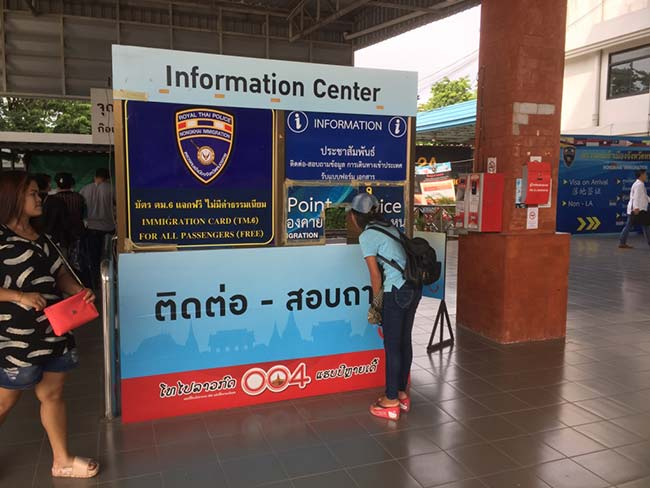 Nong Khai Friendship Bridge Thailand Immigration Arrival Card Information