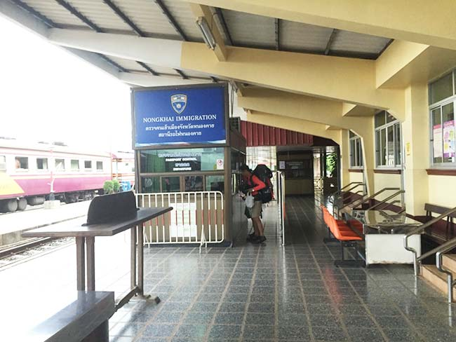 Nong Khai Train Station Thailand Immigration Stamp Out Passport Control