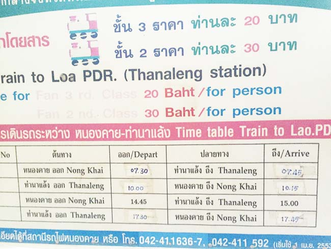 Nong Khai Train to Thanaleng Laos Ticket Price Schedule