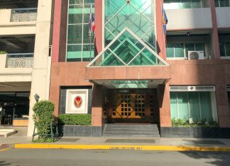 Royal Thai Embassy, Manila, Philippines - Makati - Thailand Tourist Visa