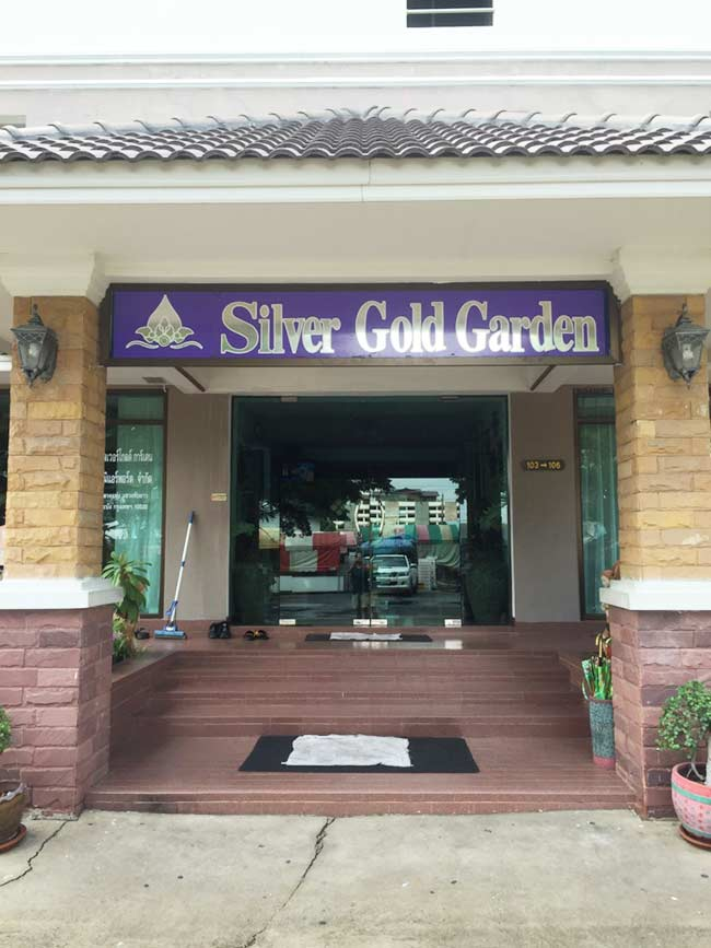 Silver Gold Garden Suvarnabhumi Airport Hotel Review Bangkok Thailand Front of Building Cheapest Rates