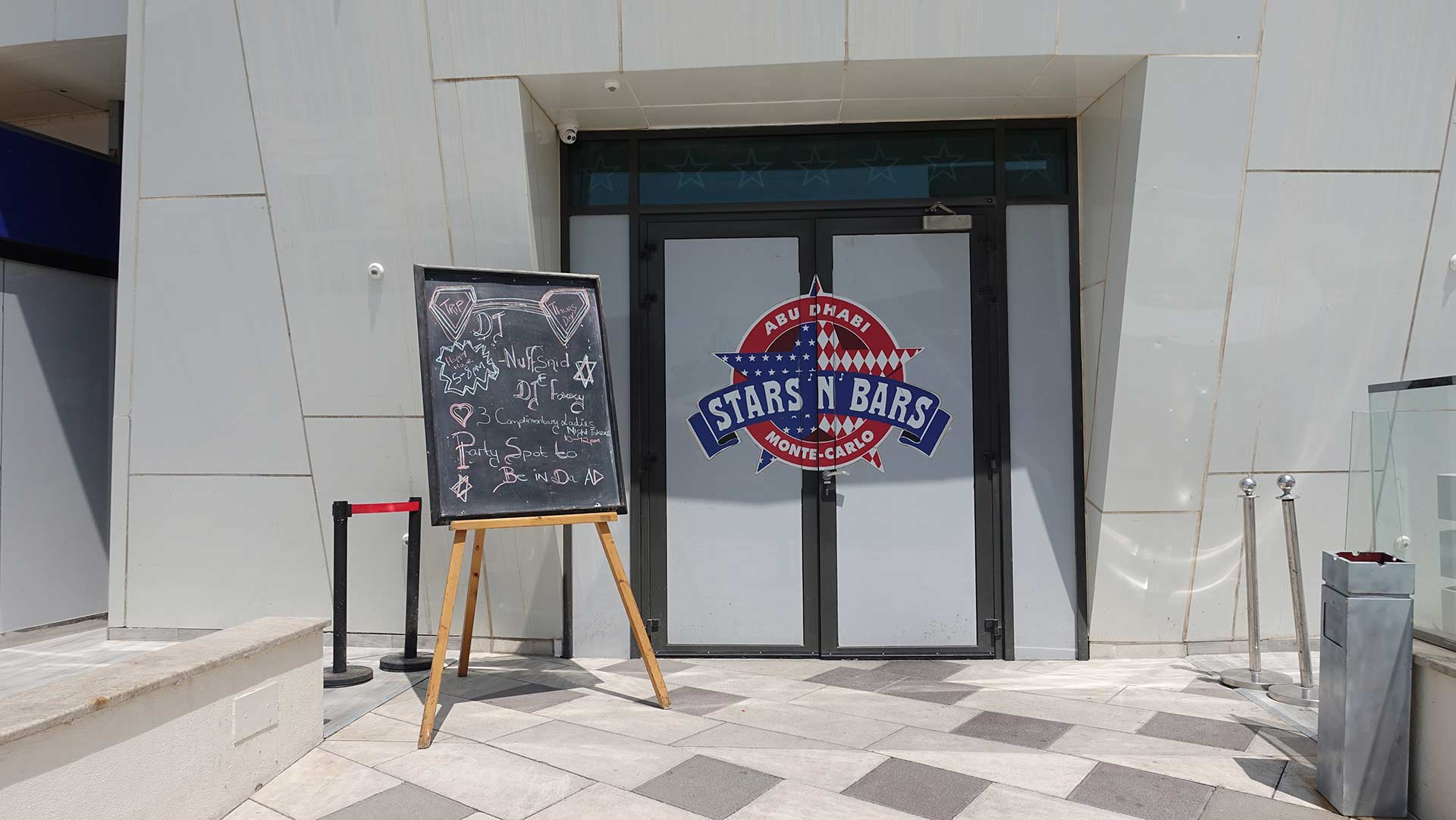Stars N Bars - Abu Dhabi, UAE - Entrance