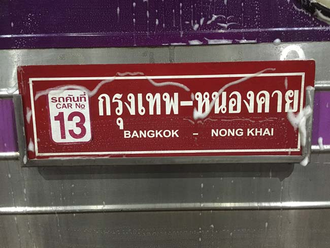 Train Bangkok to Nong Khai Thailand Car Number