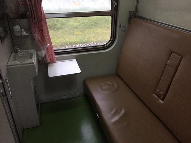 Train Bangkok to Nong Khai Thailand First Class Cabin