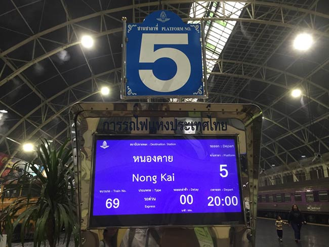 Train Bangkok to Nong Khai Thailand Platform Five