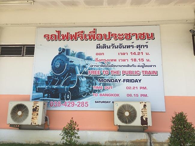 Train Pattaya to Bangkok Thailand Schedule