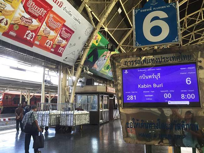 Train Station Bangkok Thailand Kabin Buri 281
