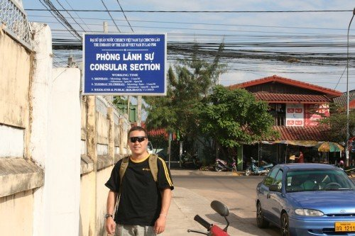 Hoas Place - Christmas in Da Nang Vietnam - 2010 - Vietnam Embassy Vientiane Laos